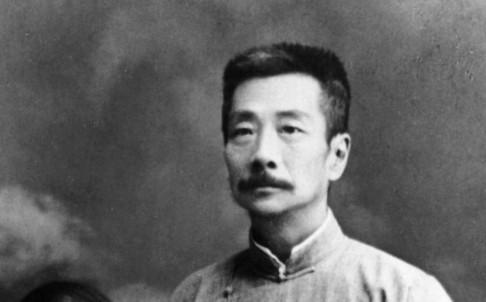 Lu Xun Zompists E Z Rant Page