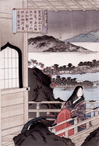 Murasaki_Shikibu_by_Hiroshige
